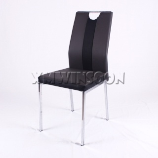 Metal And Leather Dining Room Chairs